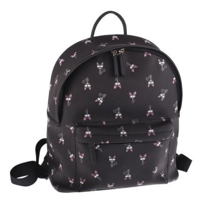 Originální batoh Kbas