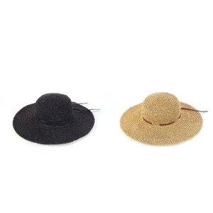 Pălărie de damă din rafie sintetică Kbas KB112714